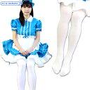 1202G▲【送料無料・即納】 タイツ 120Dタイツ単品 色:白 サイズ:フリー コスチューム コスプレ