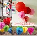 ペーパーハニカムハート型20センチパーティ 飾り 紙 ボール...