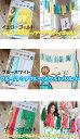 ペーパータッセル20枚セットコーディネートミックスフリンジ紙のふさふさカラー豊富ペーパーディスプレイペーパーぽんぽんガーランド 壁飾りディスプレイインテリア安い...