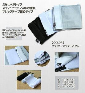 マジック ブラック・グレー・ホワイトコスプレ・ ランニング シャツナベシャツ