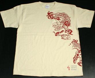 Kyoto Yuzen and Japanese pattern t-shirt 'unryu' ( Yes Draco ) fs3gm