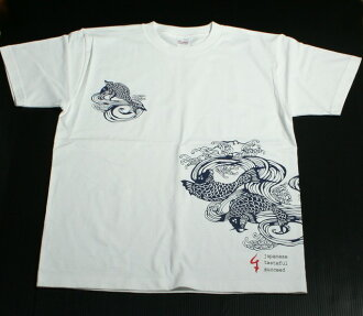 Kyoto Yuzen and Japanese pattern t-shirt 'Koi waterfall' fs3gm
