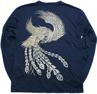 "Kyoto yuzen / embroidery / domestic production sum bottle tit sleeve T-shirt ""having a Court post Chinese phoenix"" fs3gm"