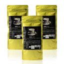 生酵素コーヒー(90g)3袋