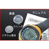 SUUNTO(スント) モスキート用電池交換セット【mic21楽天特価】【05P14Sep17】の画像