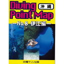 Diver diving point map 伊江編