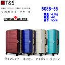 [ T&S ] レジェンドウォーカー シボ加工スーツケース 55cm 5088-55 3-5泊 TSAロック搭載 47L