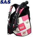 【SAS 】10445 ランドマークXII AACS-1 ホワイトシリーズ ホワイト/ピンク【送料無料】【10P03Dec16】
