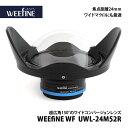 【フィッシュアイ】WEEFINE WF UWL-24M52Rワイドコンバージョンレンズ【02P15Dec17】