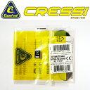 Cressi-sub (クレッシーサブ) レオナルド用電池交換キット 【02P20Sep18】