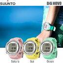 SUUNTO(スント) D4i Novo (スントディーフォーアイ ノボ)ダイブコンピューター【日本正規品】)【20P06Jun19】