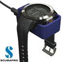 SCUBAPRO(スキューバプロ) 05-061-001 Chromis クロミス専用 PCインターフェイス・USBクレードル【10P23Oct16】