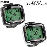【マレス】クアッド mares QUAD ダイブコンピュータ 日本正規品【20P24May19】 【mic-point】の画像