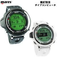 【マレス】マトリックス mares MATRIX ダイブコンピュータ 日本正規品 【mic-point】の画像