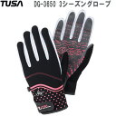 【TUSA】DG-3650 女性向けスリーシーズングローブ ピンク【02P24Feb18】