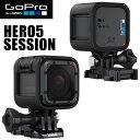 【GoPro(ゴープロ)】 HERO5 Session セッション 【好評販売中!】【日本正規品】【10P26Jan18】