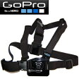 【GoPro】 GCHM30 Chest Mount Harness チェスト マウント ハーネス【10P20Oct16】