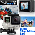 【GoPro(ゴープロ)】 HERO4 シルバーエディション サーフ【アクションカメラ】【日本正規品】【10P26May16】