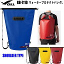 【GULL(ガル)】GB-7110 WATER PROTECT BAG (GB7110 ウォータープ...