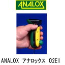 DiveRite(ダイブライト) ANALOX アナロックス O2EII 本体のみ【ナイトロックスアナライザー】【10P27Nov16】