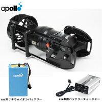 【アポロスポーツ】avx【avx用リチウムイオンバッテリー+チャージャーセット】【返品不可】の画像