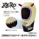 ゼロ アニマルフード ボブサンウミウシ (5mm) メンズ  ダイビング ウェットスーツ フード