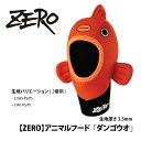 ゼロ アニマルフード ダンゴウオ (3.5mm) レディース  ダイビング ウェットスーツ フード