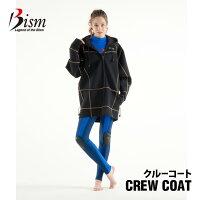Bism ビーイズム CREW COAT クルーコート ダイビング 防寒 寒さ対策 船 ボート ボートコートの画像