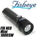 【フィッシュアイ】Fisheye(フィッシュアイ) FIX NEO Mini 1000SW FS【05P24Sep17】