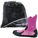 AQUALUNG(アクアラング) ERGO Boots エルゴ ブーツ (ピンク) 【04P15Feb18】