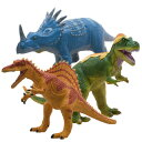 【フェバリット】DINOSAUR ビニールモデルお洒落恐竜3体セット(FD304-311-312)【02P12May18】