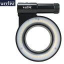 WEEFINE WF リングライト1000【02P10Dec17】
