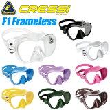 Cressi sub(kuresshisabu)F1 FRAMELESS Mask (F-one 框架无)潜水面具【】【yo-ko0921】[Cressi sub(クレッシーサブ) F1 FRAMELESS Mask (エフワン フレームレス) ダイビングマスク 【】【yo-ko0921】]