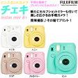 【あす楽対応】FUJIFILM 富士フィルム チェキ instax mini 8+ インスタントカメラ【10P29Aug16】