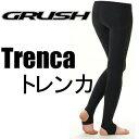 GRUSH  Trenca トレンカ 【05P19Jan17】