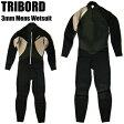 TRIBORD 3mm Mens Suits メンズ ウェットスーツ 【訳あり商品】【10P21Aug16】