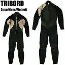TRIBORD 3mm Mens Suits メンズ ウェットスーツ 【訳あり商品】【05P07Jan17】
