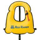 スノーケリングに最適♪Reef Tourer リーフツアラー SV4510 (大人用)スノーケリング用ベスト【10P03Dec16】