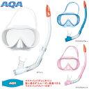 AQA(エーキューエー) KZ-9055N ティアラソフト&サミードライシリコン2点セット(レディース向け)【05P07Jan17】