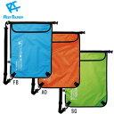 【Reef Tourer】RA0303 多機能防水バッグ 【ウォータープルーフバッグ】【05P15Feb17】