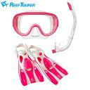 ReefTourer(リーフツアラー) RP0102 スノーケリング3点セット フラッシュピンク Mサイズ(RM11Q+RSP160Q+RF0103)【05P1...
