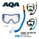 【AQA】KZ-9071N メビウスライト&サミーVライト2 2点セット(男性向けサイズ)(シュノーケリング用)【02P18Jul18】