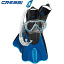 【クレッシーサブ】Cressi シュノーケリング 3点セット ELASTIC SHORT BAG 【マスク / スノーケル / フィン】 収納ケース付 【正規品】 ブルー【02P20Sep18】