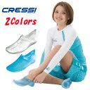 [tomorrow easy correspondence] Cressi sub( ) water shoes [yo-ko0511]