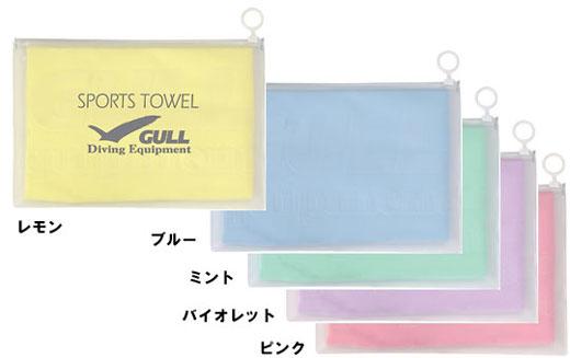 GULL(ガル) スポーツタオル GA-5076 MLサイズ【60×120cm】【02P25May18】