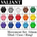 VALIANT ヴァリアント WATCH ウォッチ Movement Set (Dial+Case+Ring) 52mm【02P20Oct18】