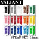VALIANT ヴァリアント WATCH ウォッチ Strap Set ストラップセット (52mm) 【04P15Feb18】