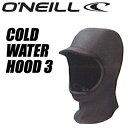 O'NEILL オニール AO-2490 COLD WATER HOOD 3 コールドウォーターフード 3 【10P28Oct16】