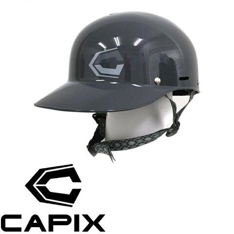 【CAPIX】ウェイクキャップ (Thomas)【02P05Jun18】