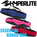 HYPERLITE ハイパーライト Essential Board Bag エッセンシャル・ボード・バッグ【02P15Mar18】